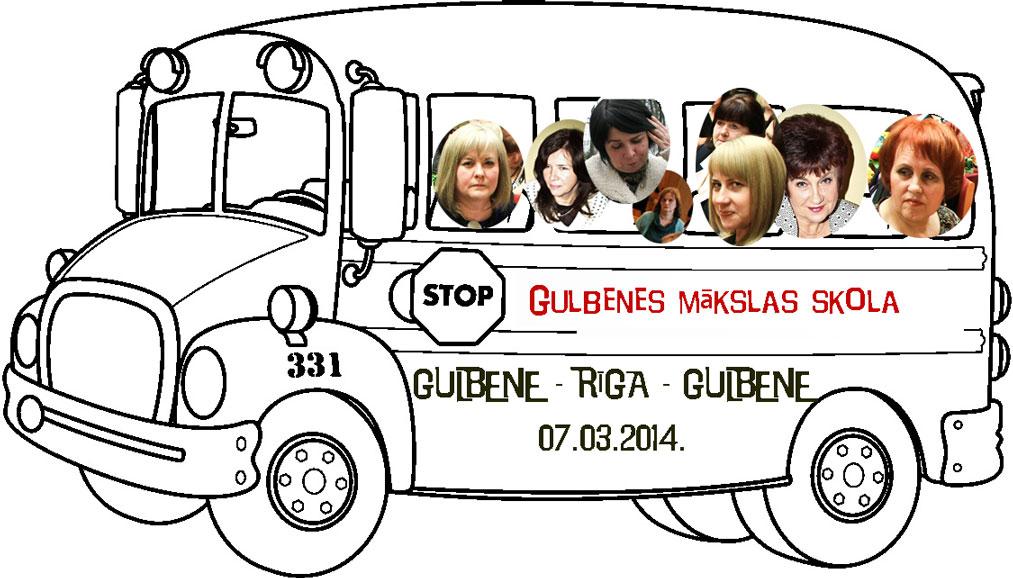 2014-03-07-Šodien-daļa-Gulbenes-Mākslas-skolas-pedagogu-jau-ir-ceļā-uz-Rīgā-piedāvātās-mākslas-satura-pieredzi