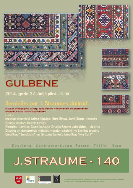 2014-06-26-Tātad---vispirms-rītdienā-būs-seminārs-saistībā-ar-mākslinieka-novadnieka-Jūlija-Straumes-daiļradi