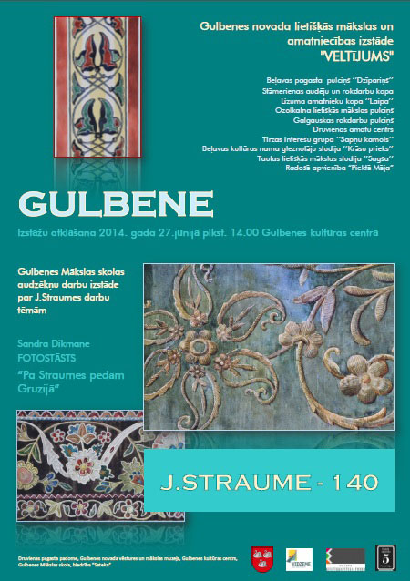 2014-06-26-Viss-pasākumu-kopums-tiks-uzsākts-ar-Gulbenes-lietišķās-mākslas-un-amatniecības-izstādes-VELTĪJUMS-atklāšanu