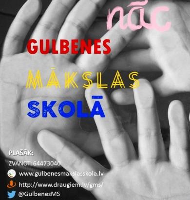 nac-GMS-2015-ngldnga