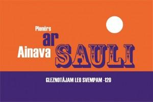 Ainava ar sauli logo